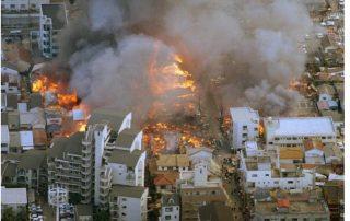 japan 1995 earthquake