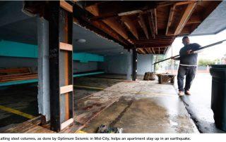 optimum seismic retrofit project in LA Times article
